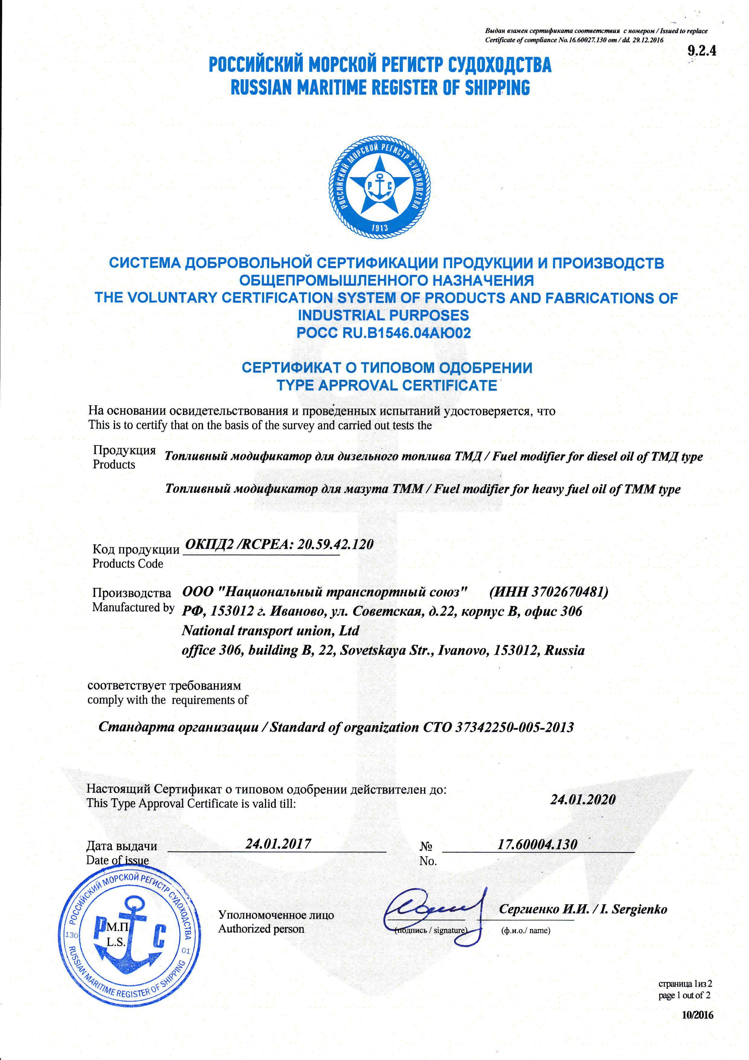 certificate_200